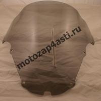 Ветровое стекло CBR929rr 00-01 Дабл-Бабл Дымчатое