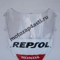Ветровое стекло CBR1000rr Дабл-Бабл 2004-2007 Repsol