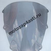 Ветровое стекло CBR600rr Дабл-Бабл 03-04 Дымчатое