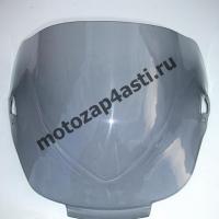 Ветровое стекло CBR600 F2 Дабл-Бабл 91-94 Дымчатое