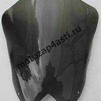 Ветровое стекло FZ6R 09-12, XJ6 Diversion F 10-12 Дымчатое