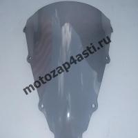 Ветровое стекло YZF-R1 2002-2003 Дабл Бабл.Цвет:Дымчатый