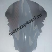 Ветровое стекло YZF-R1 2007-2008 Дабл Бабл цвет: Дымчатый.