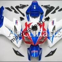 Комплект пластика Honda CBR1000RR 2004-2005 HRC