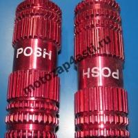 Подножки Передние универсальные POSH Тип-3 Красный