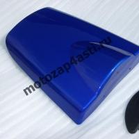 Заглушка Сиденья Honda CBR600rr 03-06 Цвет: Синий