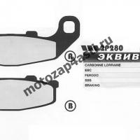 Колодки тормозные 2003, Соответствуют Артикулу: FA141(EBC), 2p-280(Nissin)