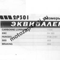 Колодки тормозные 5015, Соответствуют Артикулу: FA390EBC), 2p-301(Nissin)