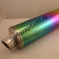Глушитель Круглый TITAN - 470х128