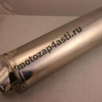 Глушитель Круглый CHROME - 470х128