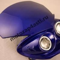 Стрит морда 2-ух Линзованная цвет: Синий