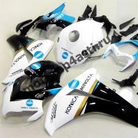 Комплекты пластика Honda CBR1000RR 2008-2011 Konica Minolta.