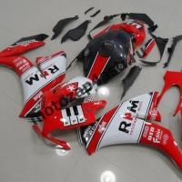 Комплекты пластика Honda CBR1000RR 2012-2014 RPM.