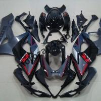 Комплекты пластика Suzuki GSXR1000 05-06 Штатный Серо-Черный №2
