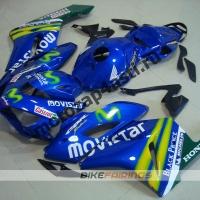 Комплект пластика Honda CBR1000RR 2004-2005 Movistar
