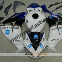 Комплекты пластика Honda CBR1000RR 2012-2014 KONICA.