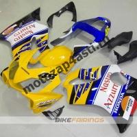 Комплект пластика для мотоцикла Honda CBR600 F4i 01-07 Nastro Azurro.