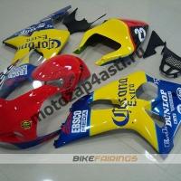 Комплекты пластика Suzuki GSXR1000 00-02 CORONA-2.