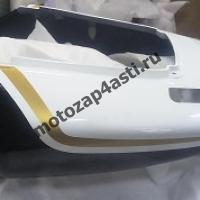 Honda CBR600F4i Цвет Konica Minolta