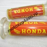 Ручки резиновые(гелевые) Honda