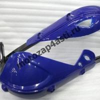 Универсальная защита рук №2 (кросс) цвет-Синий.