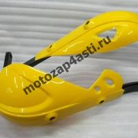 Универсальная защита рук №2 (кросс) цвет-Желтый.