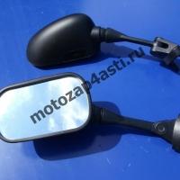 Зеркала для KAWASAKI Ninja ZX6R, ZX10R 04-08, Honda VFR800VTEC 02-08  Черные #6041