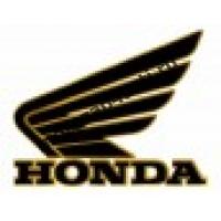 Прокладки Honda