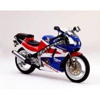 комплекты Мотопластика Honda CBR250R MC19