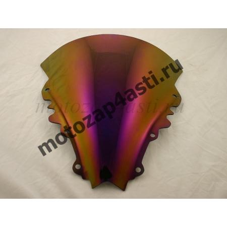 Ветровое стекло YZF-R6 2006-2007 Иридий(хамелион)
