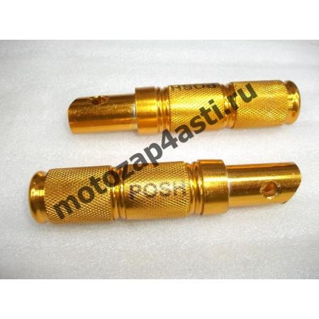 Подножки Передние универсальные POSH Тип-1 Золото