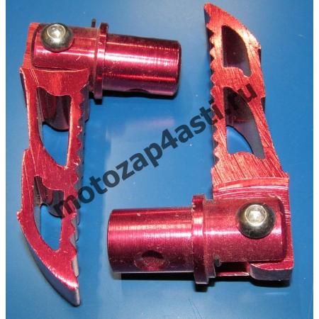Подножки Задние универсальные POSH Тип-2