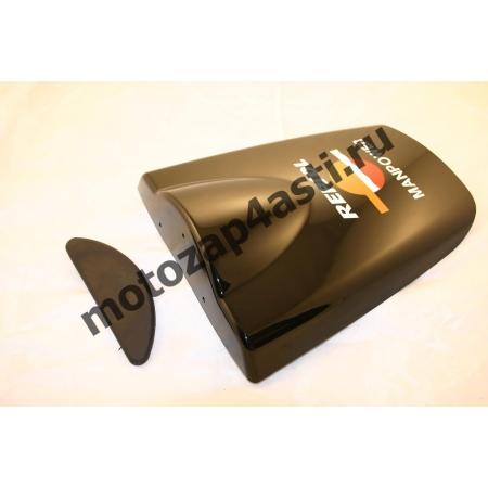 Заглушка Сиденья Honda CBR600rr 03-06 Цвет: Repsol