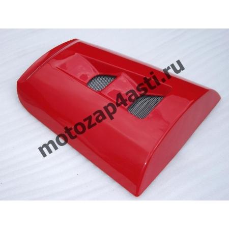 Заглушка Сиденья Honda CBR1000rr 04-07 Цвет : Красный