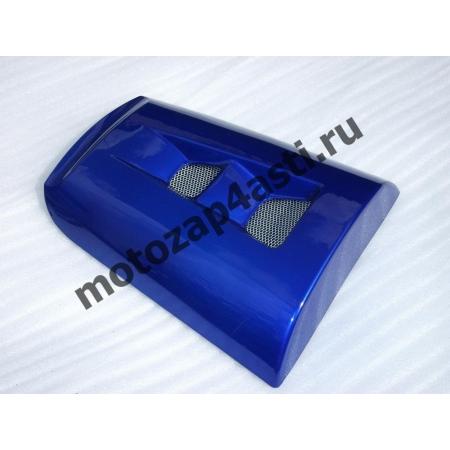 Заглушка Сиденья Honda CBR1000rr 04-07 Цвет: Синяя