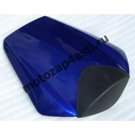 Заглушка Сиденья Honda CBR1000rr 08-11 Цвет: Синяя