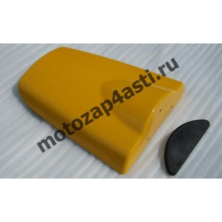 Заглушка Сиденья Honda CBR600rr 03-06 Цвет: Желтый