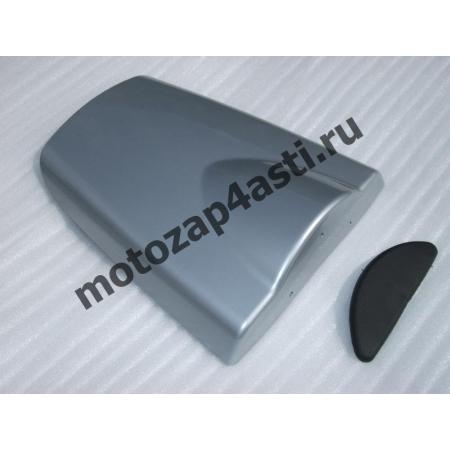 Заглушка Сиденья Honda CBR600rr 03-06 Цвет: Серебро