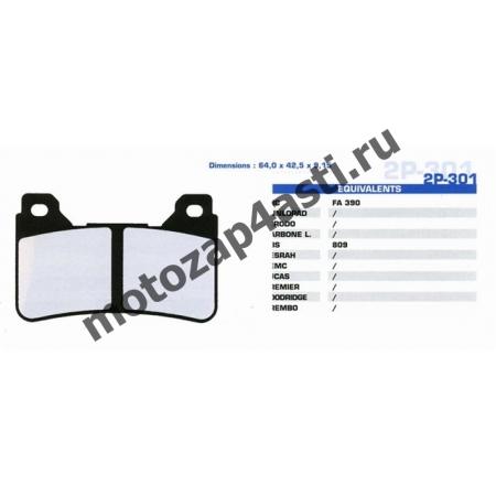 Колодки тормозные ST061 (Nissin 2p-301, EBC FA390)