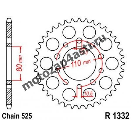 Звезда задняя R1332-45