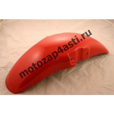 Крыло переднее Honda CB400 SF, CB-1, CB750 Цвет Красный