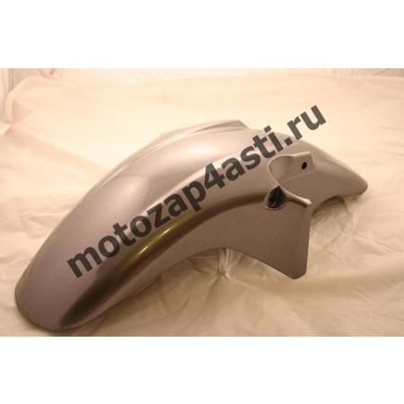 Крыло переднее Honda CB250, 600, 900 Hornet, CB1300 Цвет: Серебро