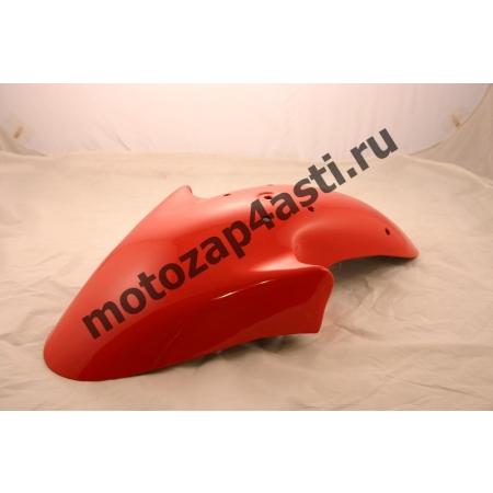 Крыло переднее Suzuki Bandit 400 Цвет: Красный