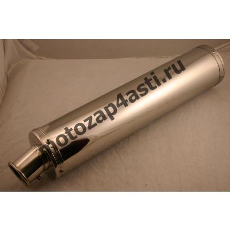 Глушитель Круглый CHROME - 461х103