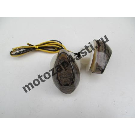 Поворотники универсальные Светодиодные (капли) Honda Дымчатые
