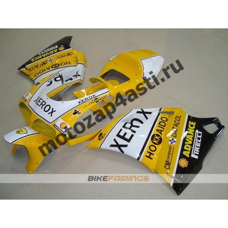 Комплект пластика DUCATI 748 916 996  XEROX-2.
