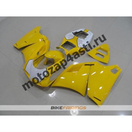 Комплект пластика DUCATI 748 916 996  Желто-белый.
