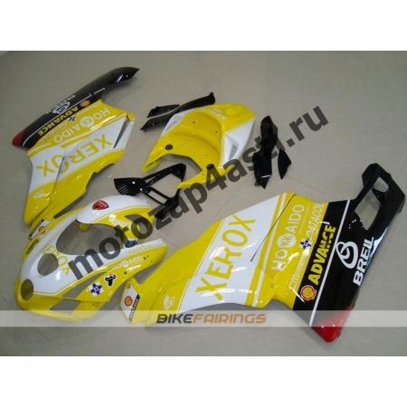 Комплект пластика DUCATI 748 916 996  XEROX-1.