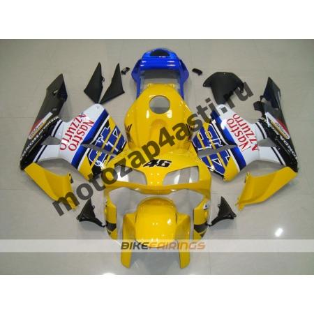 Комплект Мотопластика Honda CBR600RR 03-04 NASTRO.