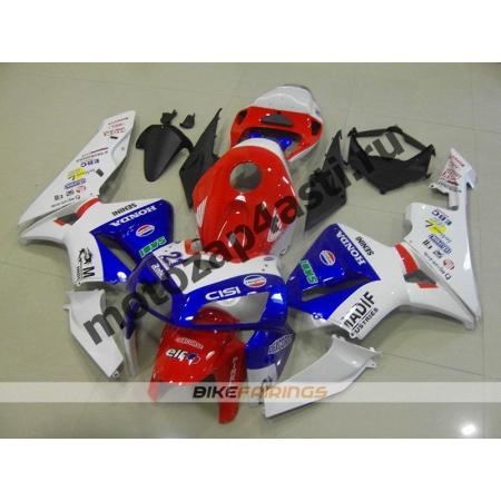 Комплект Мотопластика Honda CBR600RR 05-06 Бело-красно-синий-2.